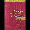 L'apprentissage_du_vocabulaire_médical.JPG - image/jpeg