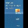Manuel_de_psychologie_du_soin.JPG - image/jpeg