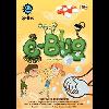 e-bug ressource pédagogique - image/jpeg